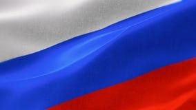 bandera altamente detallada 4k de Rusia ilustración del vector
