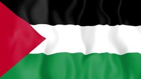 Bandera animada de Palestina libre illustration