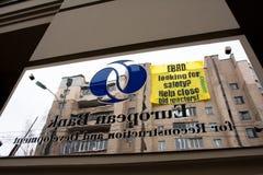 Bandera antinuclear de GREENPEACE Fotos de archivo libres de regalías