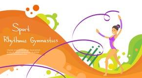 Bandera artística de Sport Competition Colorful del atleta de la gimnasia Imagen de archivo libre de regalías