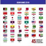 Bandera asiática Fotos de archivo