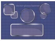 Bandera brillante del vector Imagen de archivo libre de regalías