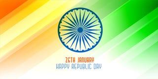 Bandera brillante república día del 26 de enero feliz stock de ilustración
