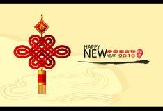 Bandera china del saludo del Año Nuevo libre illustration