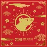 Bandera china feliz de la tarjeta de felicitación del Año Nuevo con el zodiaco haed de la rata en muestra del sol del círculo y m