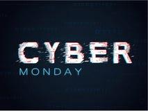 Bandera cibernética en estilo de moda de la interferencia, letrero luminoso, anuncio nocturno del concepto de lunes de la publici stock de ilustración