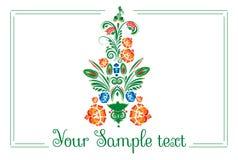 Bandera con el ornamento floral Foto de archivo libre de regalías