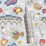 Bandera con la comida, los artículos y las vistas de Taiwán del tradiotional libre illustration