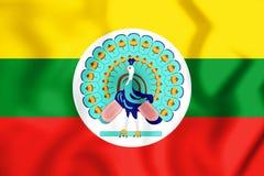 bandera 3D del Myanmar y del x28; 1943-1945& x29; Imagen de archivo