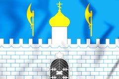 bandera 3D del oblast de Sergiyev Posad Moscú, Rusia stock de ilustración