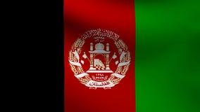 Bandera de Afganistán ilustración del vector