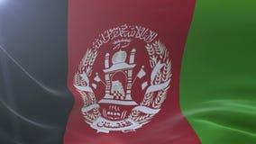 Bandera de Afganistán que agita en la asta de bandera en el viento, símbolo nacional de la libertad ilustración del vector