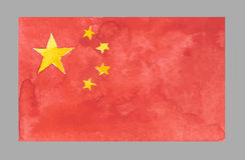 Bandera de China de la acuarela Vector EPS 10 Imagenes de archivo