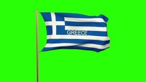 Bandera de Grecia con el título que agita en el viento colocación stock de ilustración