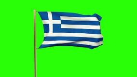 Bandera de Grecia que agita en el viento Subidas de colocación del sol ilustración del vector