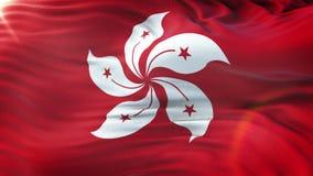 Bandera de Hong Kong que agita en el sol Lazo inconsútil con textura altamente detallada de la tela Lazo listo en la resolución 4 libre illustration