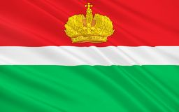 Bandera de Kaluga Oblast, Federación Rusa ilustración del vector