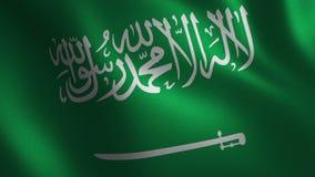 Bandera de la Arabia Saudita que agita 3d abstraiga el fondo Animación del lazo