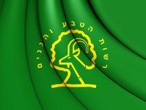 Bandera de la autoridad de Israel Nature y de los parques Imágenes de archivo libres de regalías