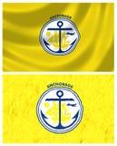 Bandera de la ciudad de Anchorage ilustración del vector