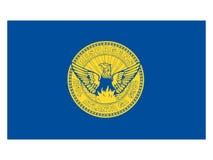 Bandera de la ciudad de los E.E.U.U. de Atlanta, Georgia stock de ilustración