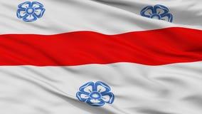 Bandera de la ciudad de Miercurea Ciuc, Rumania, opinión del primer Ilustración del Vector