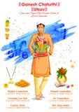 Bandera de la competencia del evento de Ganesh Chaturthi Fotografía de archivo