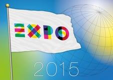 Bandera de la expo 2015 stock de ilustración