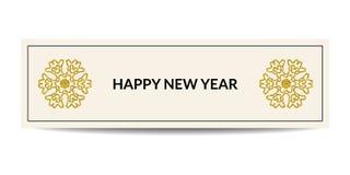 Bandera de la Feliz Año Nuevo con el copo de nieve de oro Fotos de archivo libres de regalías