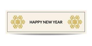 Bandera de la Feliz Año Nuevo con el copo de nieve de oro Fotografía de archivo