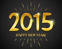 Bandera 2015 de la Feliz Año Nuevo Ilustración del vector Imagen de archivo