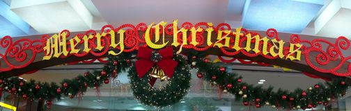 Bandera de la Navidad del panorama imágenes de archivo libres de regalías