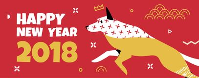 Bandera de la plantilla con el perro y el texto por Año Nuevo ilustración del vector