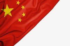 Bandera de la Rep?blica de China de la gente de la tela con el copyspace para su texto en el fondo blanco stock de ilustración