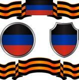 Bandera de la república de Donetsk y de la cinta georgievsky Foto de archivo libre de regalías