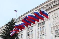 Bandera de la Rusia Fotos de archivo