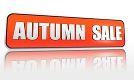 Bandera de la venta del otoño Fotografía de archivo libre de regalías