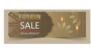 Bandera de la venta del Ramadán stock de ilustración