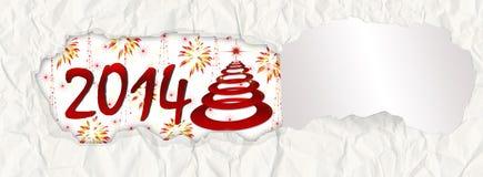 Bandera de papel rasgada 2014 del Año Nuevo Fotografía de archivo libre de regalías