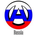 Bandera de Rusia del mundo bajo la forma de muestra de la anarquía ilustración del vector