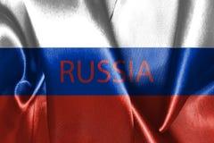 Bandera de Rusia que agita en el viento con nombre de país en él la enfermedad 3D Imagenes de archivo