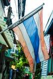 Bandera de Tailandia Foto de archivo libre de regalías