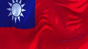 Bandera de Taiwán que agita en fondo inconsútil continuo del lazo del viento ilustración del vector