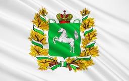 Bandera de Tomsk Oblast, Federación Rusa stock de ilustración