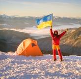 Bandera de Ucrania contra Montenegro Goverla Imagen de archivo libre de regalías