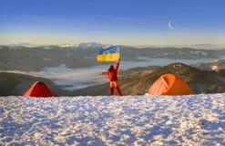 Bandera de Ucrania contra Montenegro Goverla Foto de archivo libre de regalías