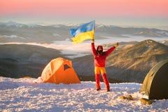 Bandera de Ucrania contra Montenegro Goverla Fotos de archivo