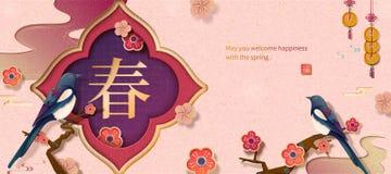 Bandera del año lunar con el trago libre illustration