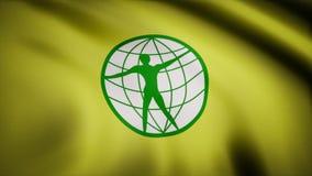Bandera del ciudadano del mundo que agita en el primer del viento libre illustration