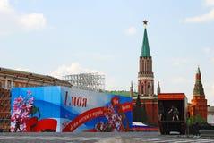 Bandera del día de fiesta del primero de mayo en la Plaza Roja Imagenes de archivo